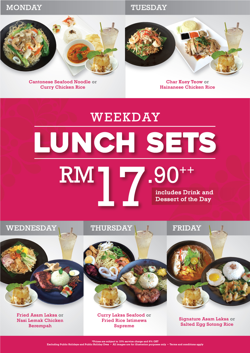 Lunch_A1Poster_FAv2#